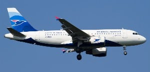 Atlantic-Airways-fly